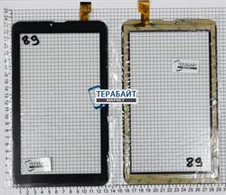 dh-0933a2-pg-fpc133 тачскрин сенсор стекло - фото 49003
