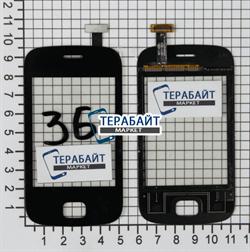 Micromax A25 Smarty ТАЧСКРИН СЕНСОР СТЕКЛО - фото 49048