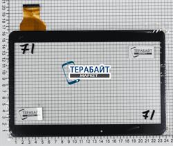 Тачскрин для планшета teXet TM-1046 черный - фото 49060