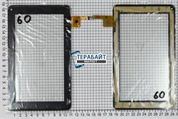 Тачскрин для планшета IconBIT NT-0701S - фото 49233
