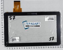 300-N3849M-A00-V1.0 ТАЧСКРИН (СЕНСОР) - фото 49253