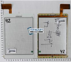 Тачскрин для планшета DEXP Ursus 8E mini 3G - фото 49313