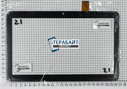 ТАЧСКРИН ДЛЯ Digma Optima 10.4 3G - фото 49403