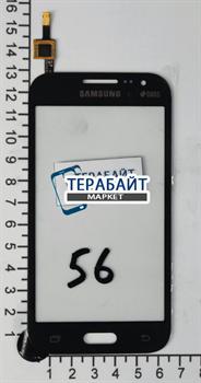 Samsung Galaxy Core Prime/G360 ТАЧСКРИН СЕНСОР СТЕКЛО  - фото 49518