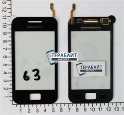 Сенсор (тачскрин) Samsung Galaxy Ace S5830 5830i черный - фото 49525