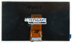Матрица для планшета Texet TM-7068 - фото 49623
