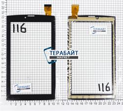 Тачскрин для планшета DEXP Ursus 7MV4 3G - фото 49731