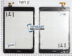 Тачскрин для планшета Oysters T84 3G черный - фото 49737