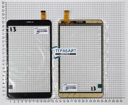 Тачскрин для планшета Oysters T84 MRi 3G - фото 50398