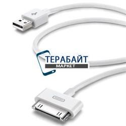 Кабель USB  провод (зарядка) для iPod, iPhone 4, iPad - фото 50526