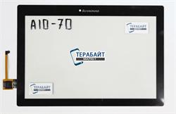 Тачскрин для планшета Lenovo TAB 2 A10-70F - фото 50540