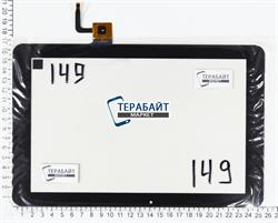 Тачскрин для планшета Explay sQuad 10.06 3G - фото 50640