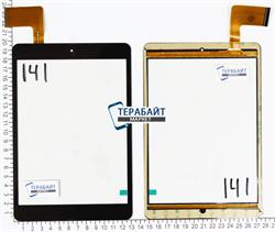 Тачскрин для планшета TurboPad 704 белый - фото 50744