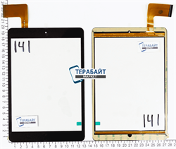 Тачскрин для планшета Explay SM 2 3G черный - фото 50760