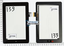 Тачскрин для планшета Explay Surfer 7.32 3G белый - фото 50776