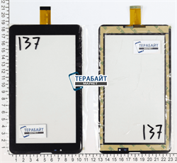Тачскрин для планшета RoverPad Air S70 YLD-CG0047-FPC-A1/ZYD070-78-1 V1.0 - фото 50782