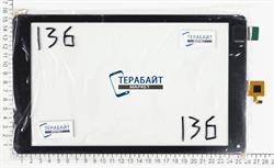 Тачскрин для планшета Prestigio MultiPad PMT3341 - фото 50786