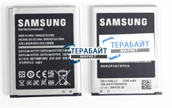 SAMSUNG GALAXY S3 I9300 АККУМУЛЯТОР АКБ - фото 51001