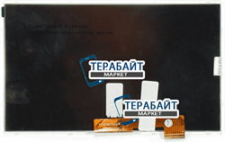 Матрица для планшета Tesla Magnet 7.0 3G - фото 51181