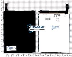 Матрица для планшета ZTE e-Learning PAD E8Q - фото 51591