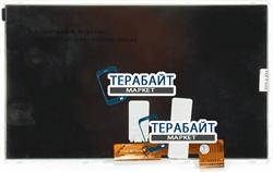 Матрица для планшета SUPRA M741G - фото 51704