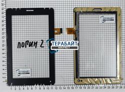 Тачскрин для планшета Мегафон логин MT3a - фото 51863