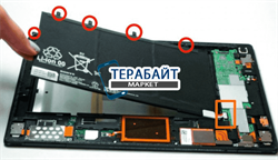 Аккумулятор для планшета Sony Xperia Tablet Z - фото 52060