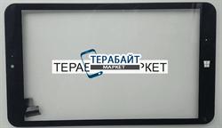 Тачскрин для планшета Digma Eve 8.0 3G - фото 52074