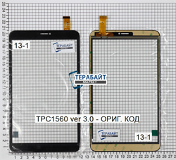 Тачскрин TPC1560 ver 3.0 - фото 52175