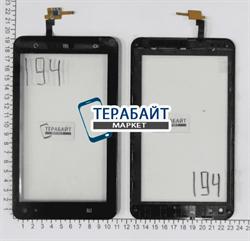Тачскрин для планшета Билайн М2 - фото 52444