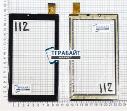 Тачскрин для планшета Digma Plane 7.8 3G - фото 52689