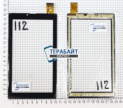 Тачскрин для планшета Digma Plane 7.7 3G - фото 52692