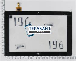 Тачскрин для планшета DEXP Ursus 10W2 3G - фото 53181