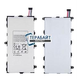 Аккумулятор (батарея) Samsung Galaxy Tab 3 Kids - фото 53252