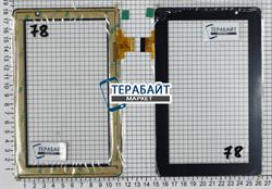 FPC-TP070392(YCG)-00 - тачскрин - фото 54054