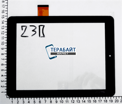 Тачскрин для планшета Perfeo 8506-IPS - фото 54607