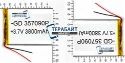 Аккумулятор (АКБ) для планшета DEXP Ursus 9EV 3G - фото 54667