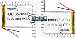 Аккумулятор для планшета iconBIT NETTAB MATRIX QUAD (NT-0705M) - фото 54763
