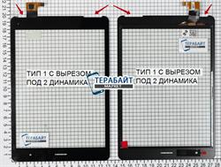 Тачскрин RS_M788_CQ_VER5.0 - фото 54840