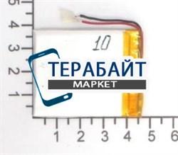 Аккумулятор для навигатора Prology iMAP-4300 - фото 54928