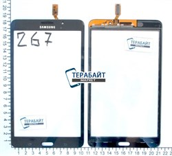 Тачскрин для планшета Samsung Galaxy Tab 4 7.0 SM-T230 черный - фото 55071