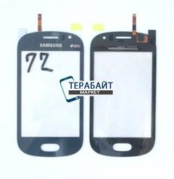 Сенсор (тачскрин) Samsung Galaxy Fame GT-S6810 темносиний - фото 55200