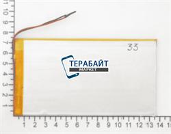 Аккумулятор для планшета  iconBIT NETTAB SKAT 3G (NT-3803C) - фото 55606
