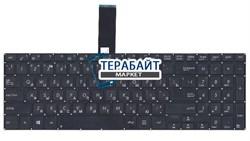 Клавиатура для ноутбука Asus K551LN - фото 55660