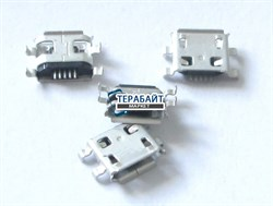 Разъем micro usb Explay Leader - фото 56401
