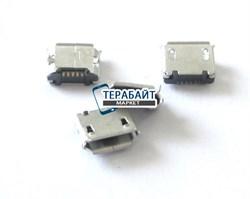 Системный разъем (гнездо) зарядки micro usb 10 для планшетов и телефонов - фото 56519