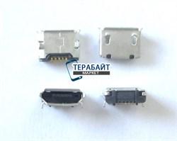 Разъем micro usb для планшета Texet TM-9720 - фото 56544