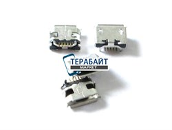 Разъем micro usb для планшета Texet Tm-7855 3G - фото 56686