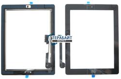 Тачскрин для планшета Ipad 3 черный - фото 56920