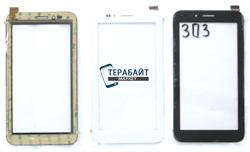 Тачскрин для планшета Qumo Altair 7001 черный - фото 57028
